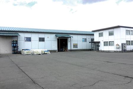 秋田仙北営業所