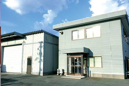 秋田中央営業所