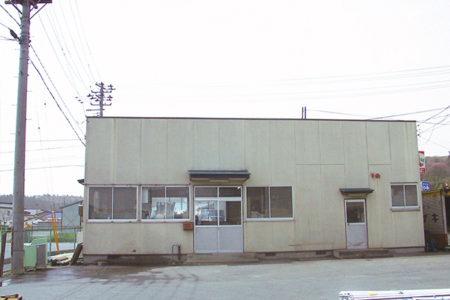 前沢営業所
