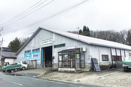 新庄営業所