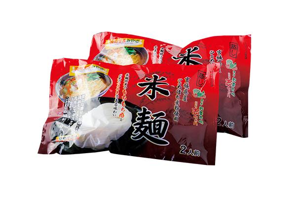 米麺パック